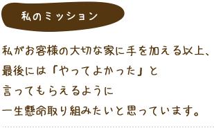 中島 毅二(なかじま たけじ)