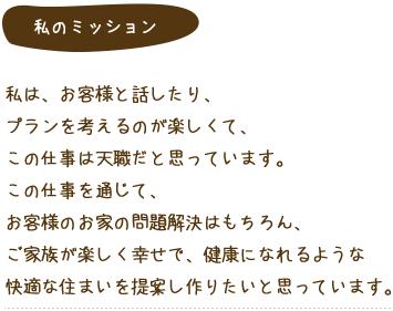 中島 良子(なかじま りょうこ)