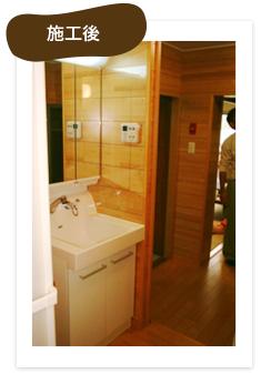 トイレ・浴室・洗面